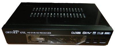 Спутниковый HDTV ресивер Orto 670L HD