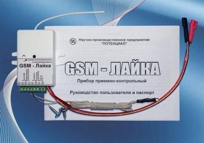 прибор приемно-контрольный Потенциал GSM-Лайка