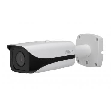 IP видеокамера Dahua DH-IPC-HFW5200E-Z12