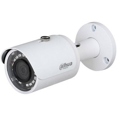 HDCVI видеокамера Dahua DH-HAC-HFW1000SP-S3 (2.8 мм)