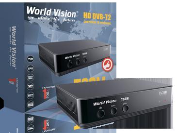 Цифровой эфирный DVB-T2 ресивер World Vision T60