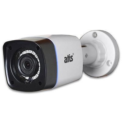 Гибридная видеокамера Atis AMW-2MIR-20W/2.8 Lite