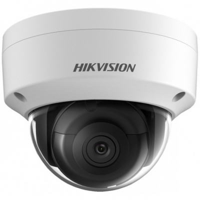 IP видеокамера Hikvision DS-2CD2135FWD-IS (2.8мм)