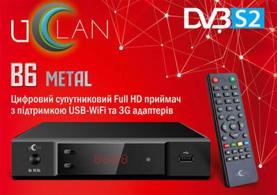 Спутниковый HDTV ресивер U2C (Uclan) B6 FULL HD METAL БЕЗ RF