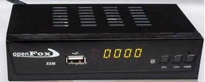 Спутниковый HDTV ресивер OpenFox X-6m HD Metal
