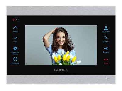 Цветной видеодомофон Slinex SL-07M
