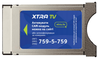 CAM модуль  CI + Xtra Xtra TV
