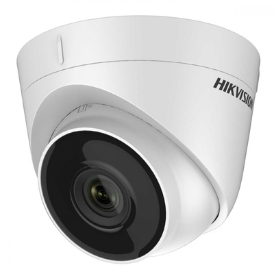 IP камера Hikvision DS-2CD1321-I (2.8 мм)