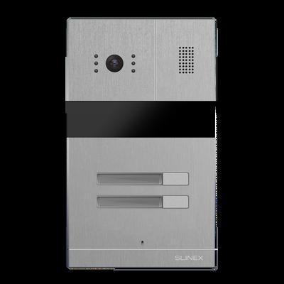 Вызывная панель на 2 абонента Slinex MA-02