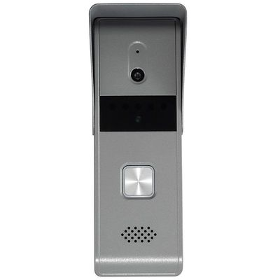Вызывная панель Hikvision DS-KB2421-IM D1
