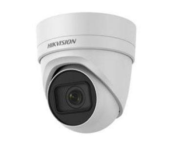 IP видеокамера Hikvision DS-2CD2H55FWD-IZS (2.8-12 ММ)