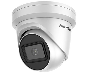 IP видеокамера  c детектором лиц и Smart функциями Hikvision DS-2CD2365G1-I