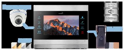 Комплект IP видеодомофон + вызывная панель + видеокамера Slinex SL-07IP + ML-15HR +DS-2CE56D0T-IRMF